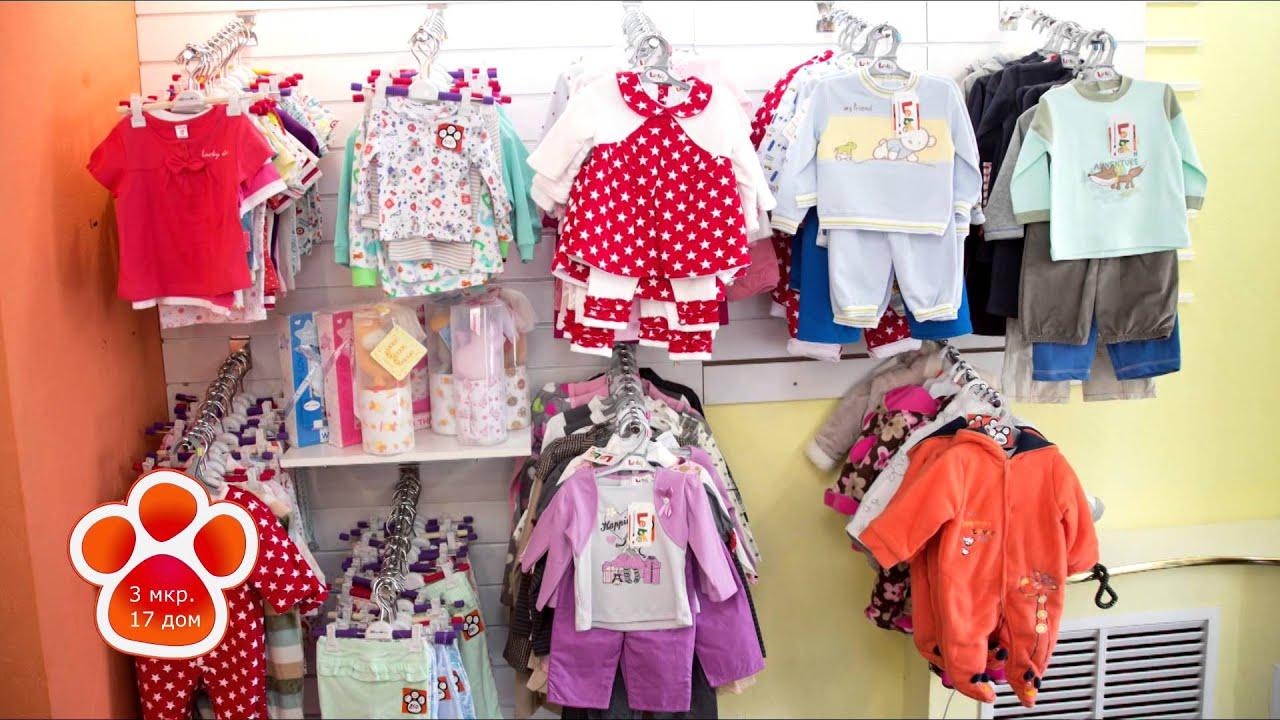 В нашей компании «карамелли» вы сможете купить оптом детскую одежду высокого качества от российских производителей по доступной цене в москве. Звоните и заказывайте!