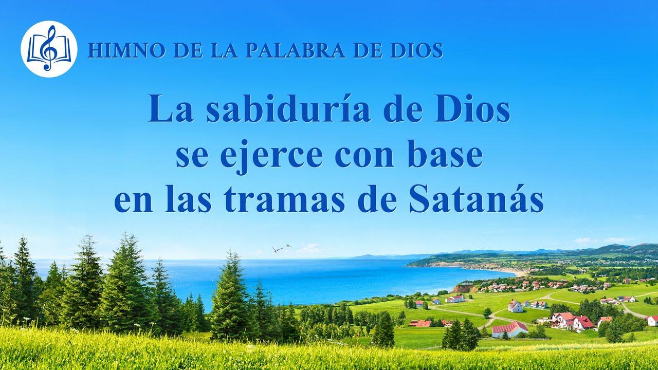 Canción cristiana   La sabiduría de Dios se ejerce con base en las tramas de Satanás