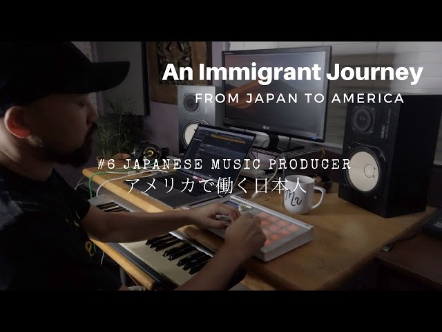 【Interview with: #6 Japanese in America アメリカで働く日本人】Japanese Music Producer ミュージックプロデューサー