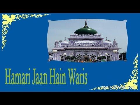 Hamari Jaan Hain Waris || Imran Taaj || Waris Ke Angna || Superhit Waris Pak Qawwali