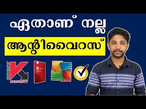 Best Antivirus Software? Free? | Malayalam | Nikhil Kannanchery