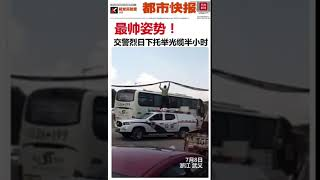 Traffic Police Lifts Cables to Release Traffic Jam