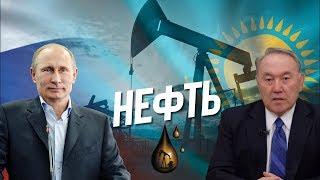 8 Бедных Стран С Огромными Запасами Нефти. Ресурсное Проклятие!
