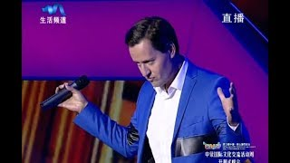 Витас на церемонии открытия выставки Китай-Монголия, Ulanqab (Китай) 5.9.19