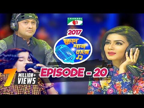 Khude Gaanraj 2017, S06, E20