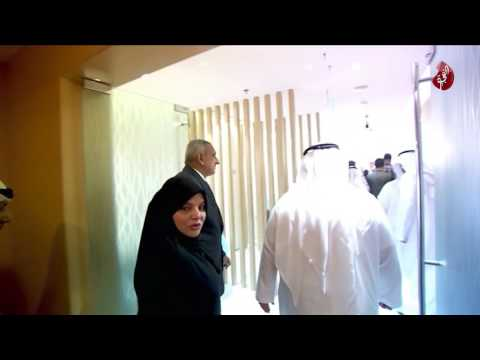 Emirates Hospital Fujairah Launch Covered By Fujairah TV