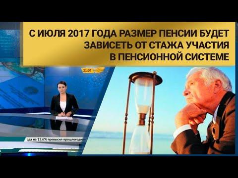 Пенсии в 2017 году, последние новости: Путин постановление