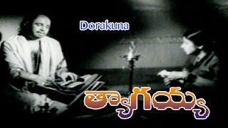 Dorakuna Song from Thyagayya Telugu Movie | Chittor V.Nagaiah | Hemalatha Devi