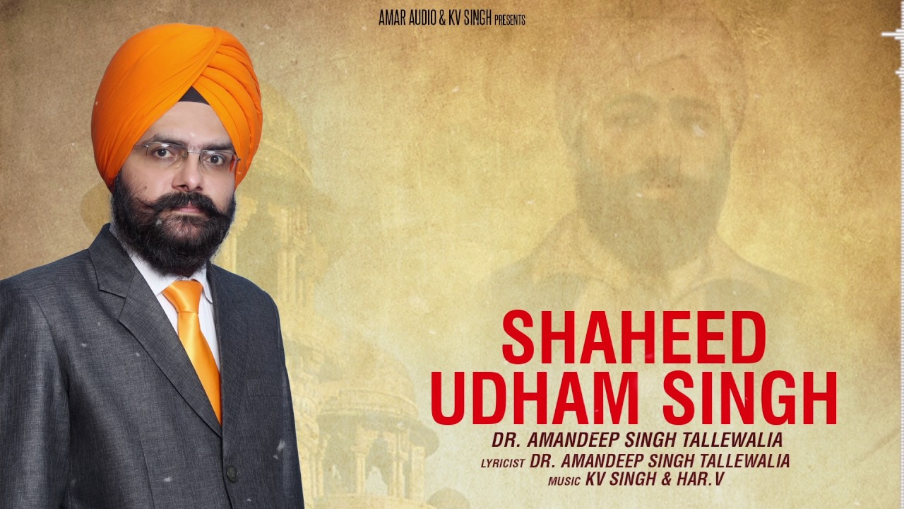 brief history of shaheed udham singh