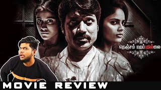 Nenjam Marappadhillai Movie Review by Vj Abishek | Selvaragavan | SJ Suryah | Openah Oru Review