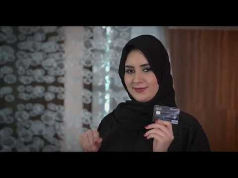 AL RIYADA Wealth Management and Priority Banking Services - 2