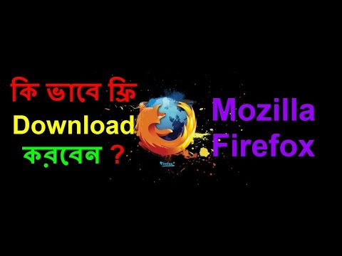 How To Download Mozilla Firefox/ How To Install Mozilla Firefox/ Get Free