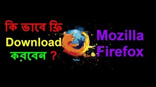 Download lagu How to Download Mozilla Firefox/ How to install Mozilla Firefox/ Get Free