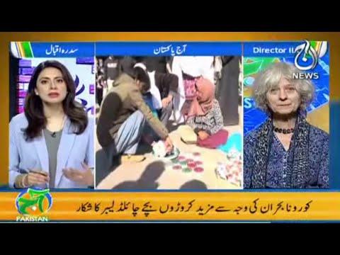 Aaj Pakistan with Sidra Iqbal | Child labour Rises Globally | 11th June 2021 | Aaj News | Part-1