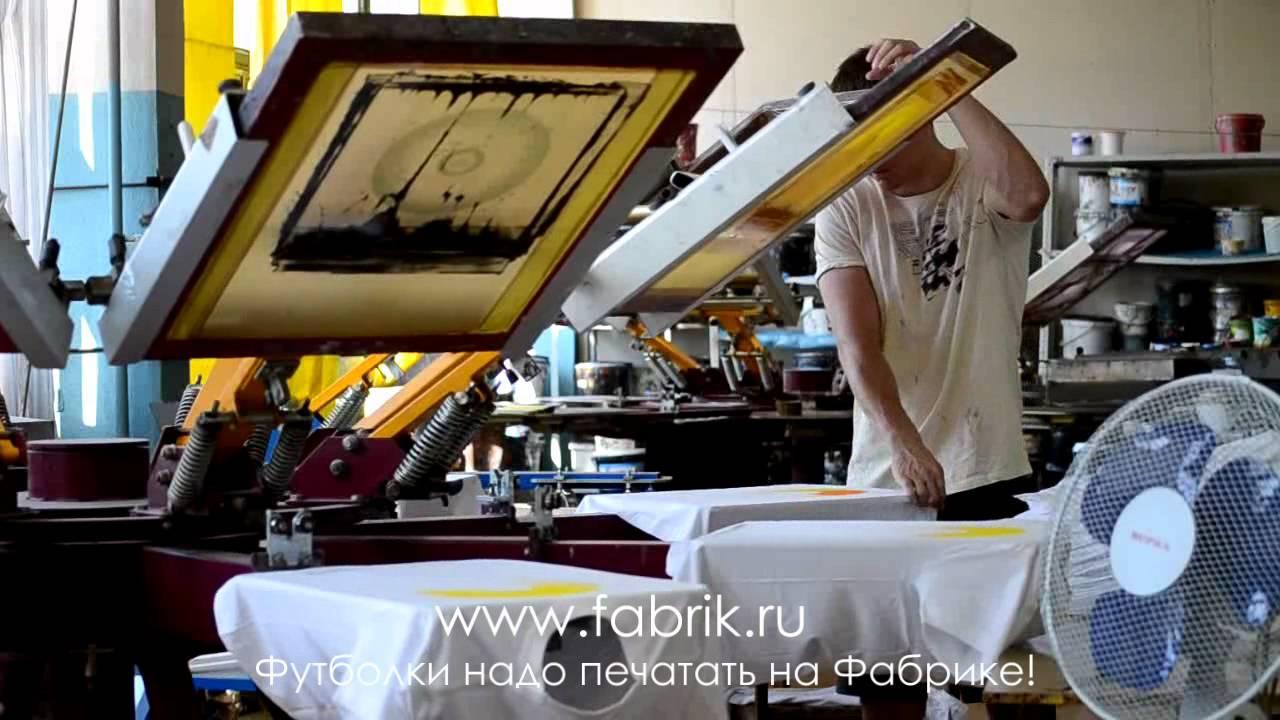 Принтер для печати на футболках и одежде DTG VIPER II - YouTube