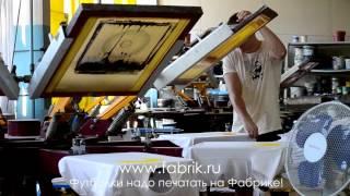 видео печать на футболках