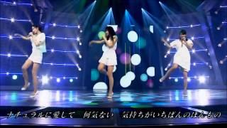 Perfume  パフューム 【 コミュニケーション  Communication 】 ナチュ恋編 thumbnail