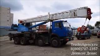 Продажа Автокрана Галичанин КС 55729
