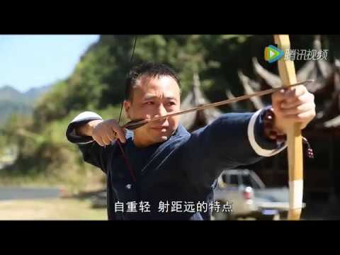 Northern Fujian Bamboo Bow and Arrow Tradition