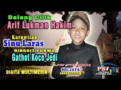 LIVE KARAWITAN SINU LARAS //SRIJAYA SOUNDSYSTEM // RINGGIT PURWA DALANG CILIK