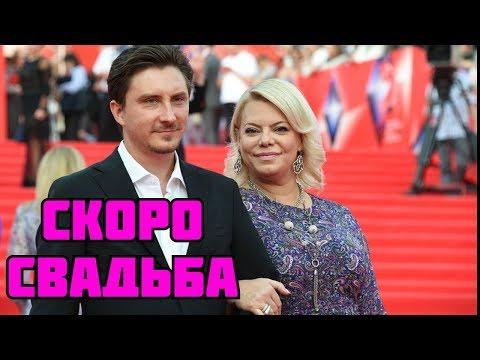 52 летняя Яна Поплавская выходит замуж за Евгения Яковлева известного ведущего