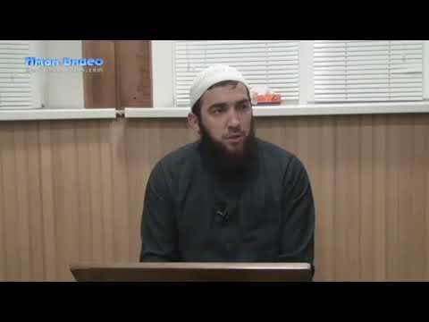 Как будто вышли газы портится ли омовение - Хусейн Абу Исхак Саситлинский.