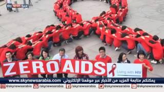 الإيدز في يومه العالمي.. كيف يتصدى له العالم؟