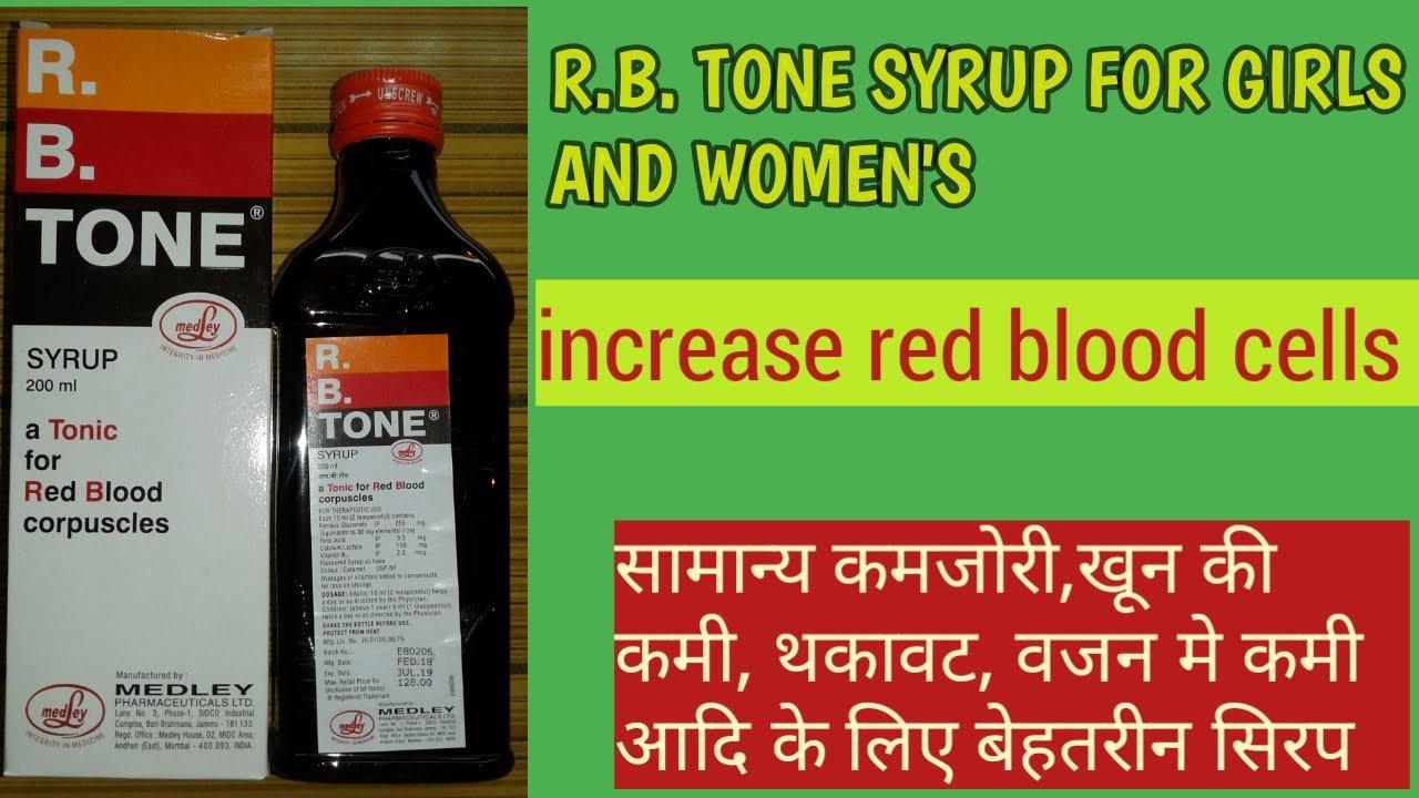 Rb Tone Syrup Ke Fayde In Hindi Rd Tone Syrup Use In Hindi Rb