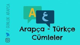Arapça - Türkçe Cümle Çevirisi