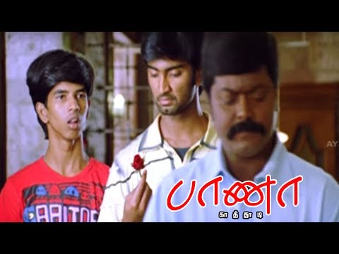 Baana Kaathadi   Murali guest appearance   Atharavaa celebrates his birthday   Atharvaa meets Murali