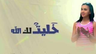 خليت لك الله ( ريمكس خليجي ) - Chaymoa Ximox