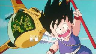Dragon Ball Makafushigi Adventure Opening 1 HQ Audio