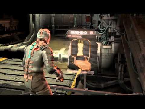 Dead Space Проблемы с вагонеткой. Часть 2