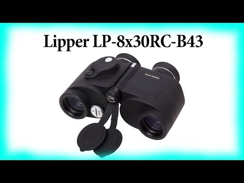 Бинокль Lipper LP-8x30RC-B43