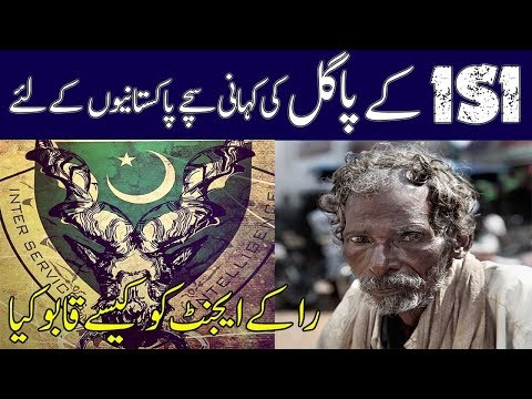 Pakistan army aur isi k pagal jawan ki kahani | cpec and China friendship
