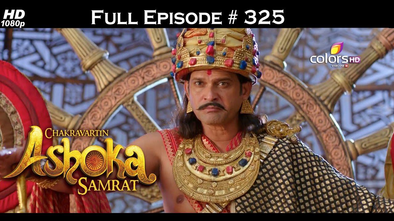 Download Chakravartin Ashoka Samrat - 27th April 2016 - चक्रवतीन अशोक सम्राट - Full Episode (HD)