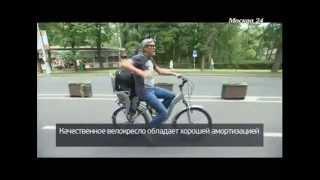 видео Детские велокресла