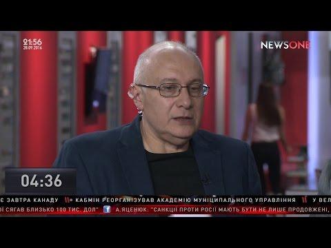 видео: Доклад по mh17; Россия скатывается в мракобесие? «Ганапольский + Киселёв» 28.09.16