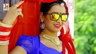 Rajasthani DJ Song 2018 - भीलवाड़ा की ब्याण ( शादी वाला DJ सांग ) - Marwadi DJ Song - 4K Video