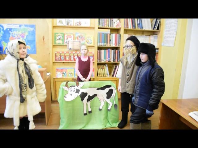 Изображение предпросмотра прочтения – ЗлатаГубина читает произведение «Как старик корову продовал» С.В.Михалкова