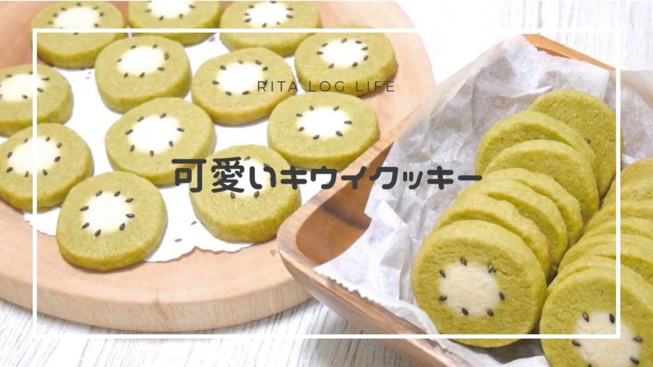 お 菓子 レシピ