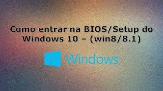 Como entrar na BIOS/Setup do Windows 10 (Win 8 - 8.1) - Tutorial