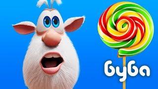 Буба - Леденец  🍭 Смешной мультфильм 😃 Классные Мультики