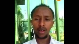 munshid muhamed seid, BAMAR DEMSU QURAN SIQERA