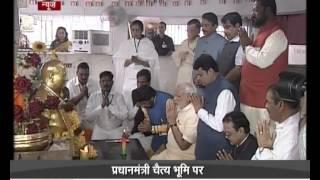 PM pays tribute at Chaitya Bhoomi, Mumbai