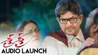 Sri Sri Theatrical Trailer Launch || Krishna, Vijaya Nirmala || E.S.Murthy