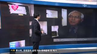 Repeat youtube video 아이러브디지-특수교육 (TBC 2012/11/22)