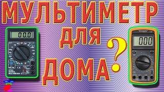 видео Что выбрать: цифровой или аналоговый мультиметр?