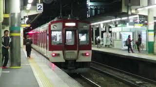 近鉄京都線1230系(1249系) 急行大和西大寺行き 新田辺駅発車