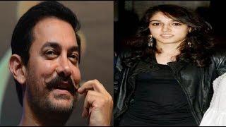 যে কারনে আলোচনায় নেই আমির খানের মেয়ে - জানলে অবাক হবেন !! Aamir khan